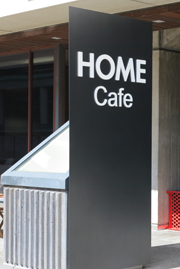 Home Cafe sign